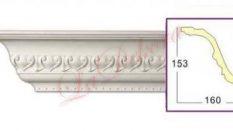 Poliüretan Kartonpiyer (Desenli)